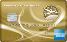 The American Express®AIR MILES®Credit Card